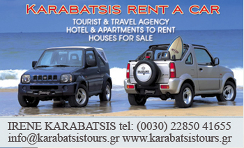 naxos rent a car