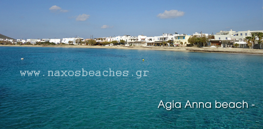 naxos beaches agia anna