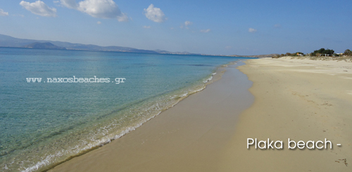 naxos beaches PLAKA